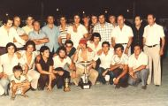 Club Deportivo Aceuchal 1976