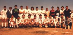 Club Deportivo Aceuchal 1983
